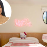 This Is How Kourtney Kardashian Decorated Penelope Disick's Bedroom