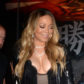Mariah Carey and Bryan Tanaka dinner date LA