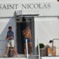 Kourtney Kardashian and Younes Bendjima flaunt PDA while relaxing on a yacht.