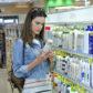Alessandra Ambrosio Jergens Natural Glow Wet Skin Moisturizer