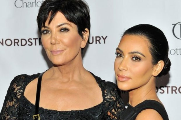 Kris Jenner Asks for Prayers Amid Family Tragedy