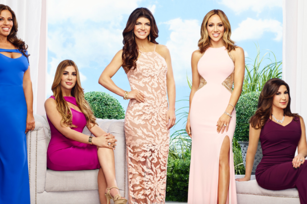 Another Important Scene Cut from 'RHONJ'