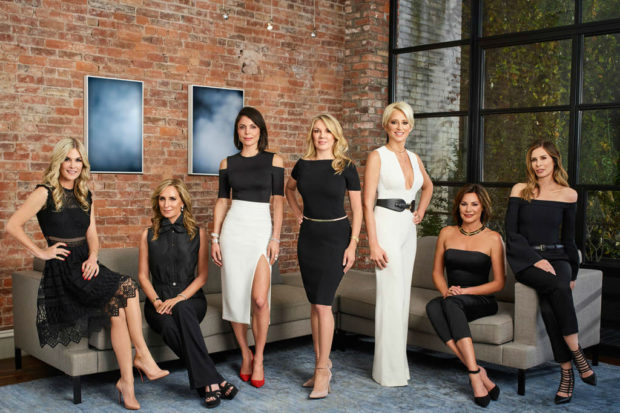 Breakup Bombshell! RHONY Star Splits From Her Boo