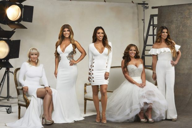 'RHONJ' Fraud Scandal Exposed