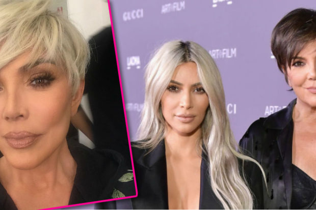 Kim's Twin! Plastic Surgeons Weigh In on Kris Jenner's Shocking Makeover