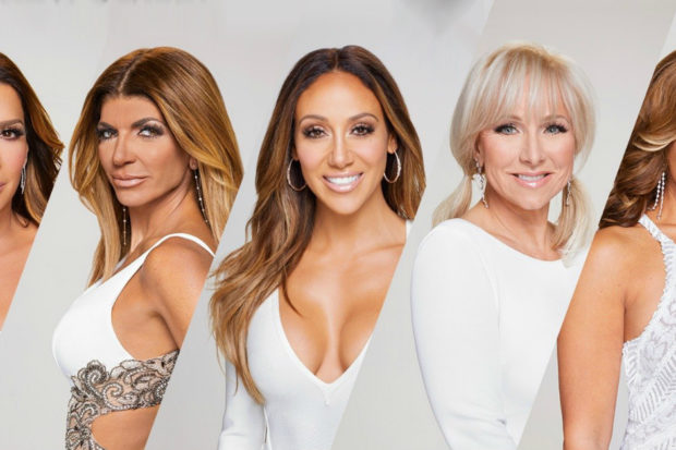 'RHONJ' Star Owes the Government $200K!