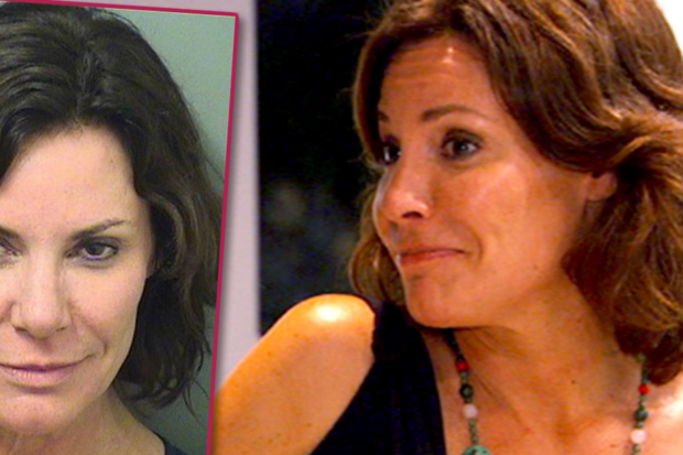 "Out of Control! 'RHONY' Star Admits to ""Self-Medicating"" and Having at Least Seven Drinks a Day"