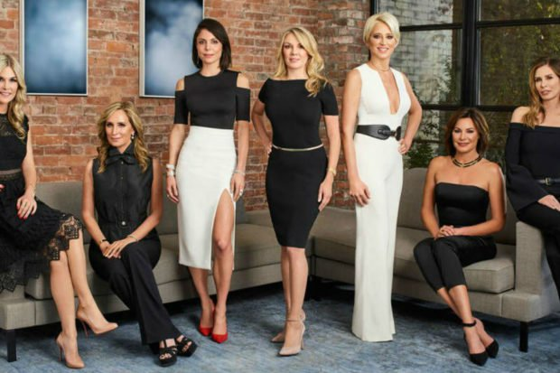 'RHONY' Star Caught Doing Drugs