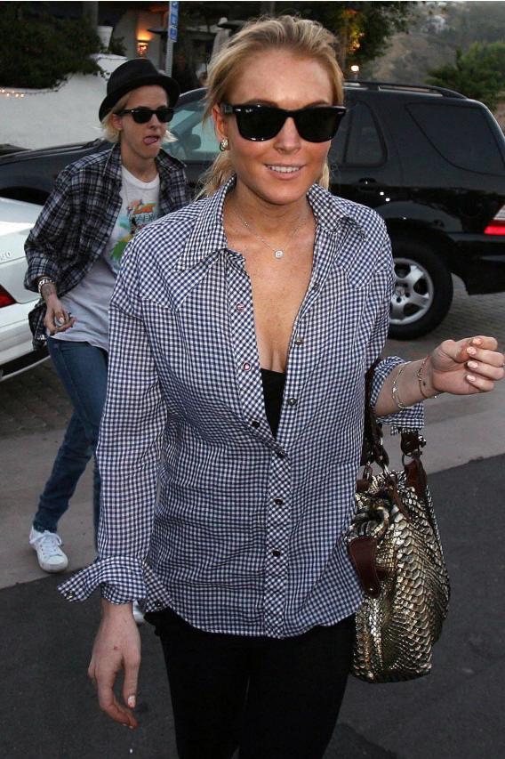 Lindsay Lohan Seeks Backers for Her Birthday Bash