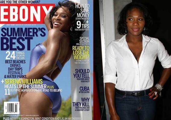 The 'Ebony' Art Director Deserves a Raise