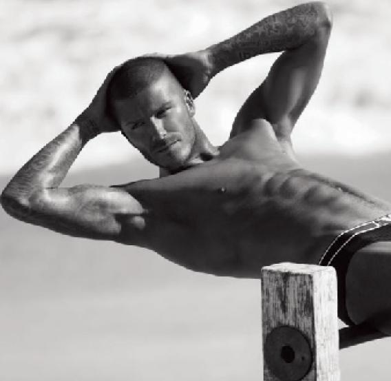 The Beckham Bulge Is Back!