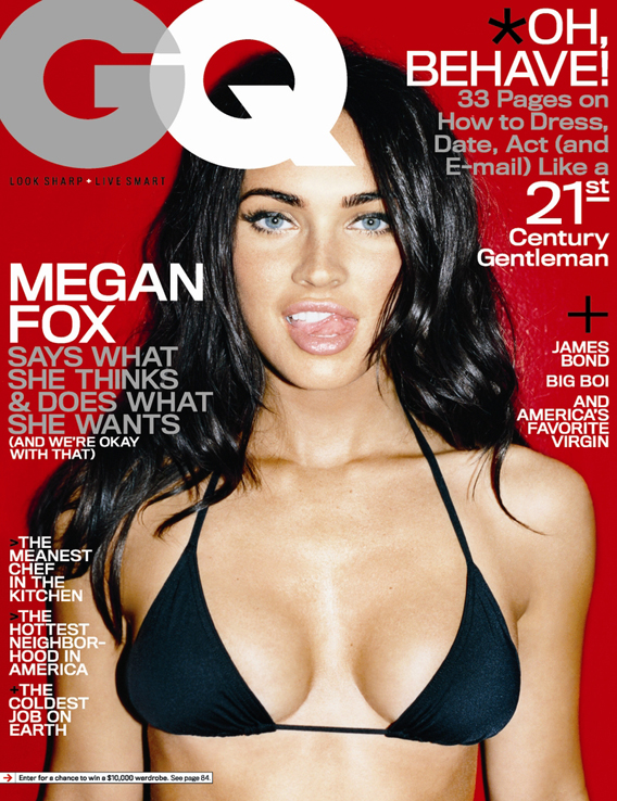 Megan Fox is the October 'GQ' Cover Girl