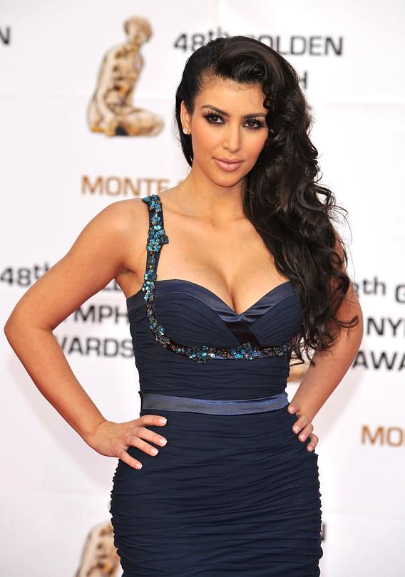 Kim Kardashian Will Meet 'Your Mother' Too