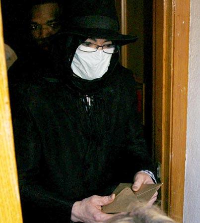 Michael Jackson: Chips Ahoy