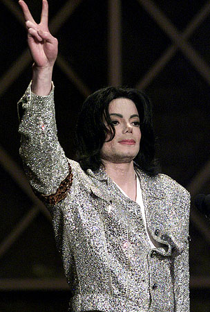 Michael Jackson to Receive Public Viewing