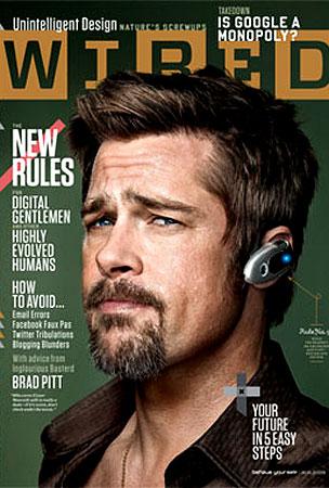 """Brad Pitt Is a Tech """"Basterd"""""""