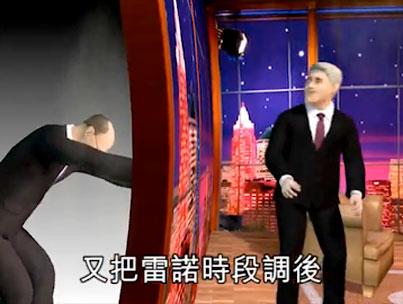Today On The Internet: Conan and Leno's Animated Brawl