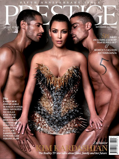Kim Kardashian's Most Risque Magazine Cover Ever!