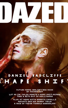 Daniel Radcliffe Gets Zombie-fied for 'Dazed & Confused' (PHOTOS)