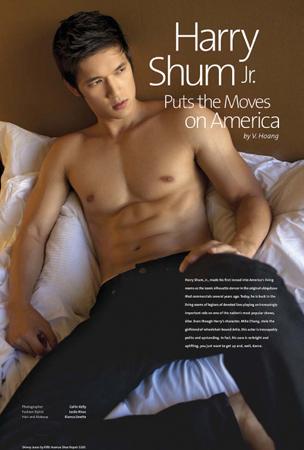 Harry Shum Jr in Yellow Magazine (PHOTOS)